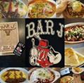 Bar-J